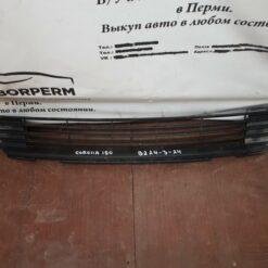 Решетка бампера переднего центр. Toyota Corolla E15 2006-2013  5311212230 б/у