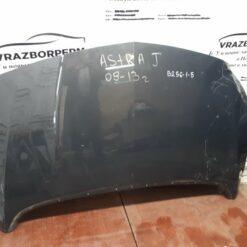 Капот Opel Astra J 2010>   б/у 1
