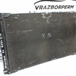 Радиатор кондиционера Lexus NX 200/300H 2014>  8846078010 б/у 3