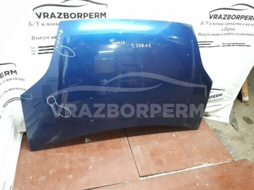 Капот Ford Fiesta 2008>   б/у