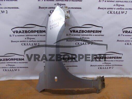 Крыло переднее правое Mazda Mazda 3 (BK) 2002-2009  BP4K52111D, BP4K52111C