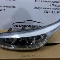 Фара левая перед. Kia Ceed 2012>  92101A2220FFF, 92101A2220 б/у 1