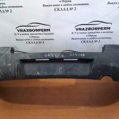 Бампер задний VAZ Lada Granta 2011>  2190280401500 б/у