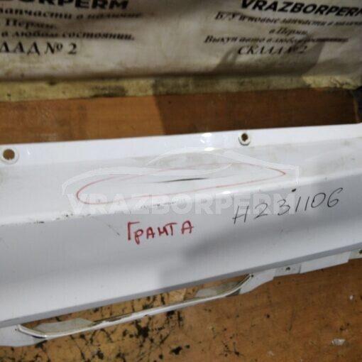 Бампер задний VAZ Lada Granta 2011>  2191280401501