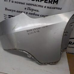 Бампер задний левая часть (уголок) Ford Kuga 2012>  CV4417A895AFW б/у