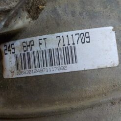 АКПП (автоматическая коробка переключения передач) BMW X5 E70 2007-2013 24007606392 б/у 5