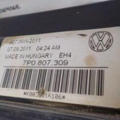Усилитель заднего бампера Volkswagen Touareg 2010-2018  7P0807309A б/у 3