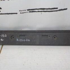 Накладка бампера переднего (под номер) Toyota Land Cruiser (150)-Prado 2009>  5211460210 б/у