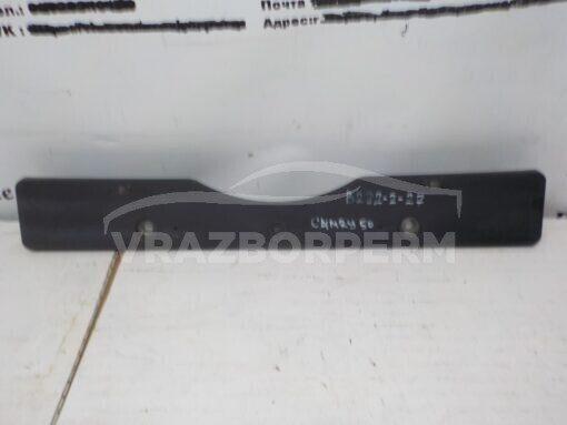 Накладка бампера переднего (под номер) Toyota Camry V50 2011>  5211460210 б/у