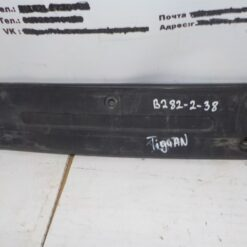 Накладка бампера переднего (под номер) Volkswagen Tiguan 2007-2011  5N0807287 б/у