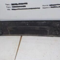 Накладка бампера переднего (под номер) Volkswagen Tiguan 2007-2011 5N0807287 б/у 1