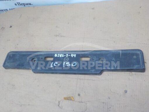 Накладка бампера переднего (под номер) Toyota Land Cruiser (150)-Prado 2009>   б/у
