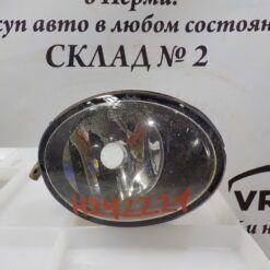 Фара противотуманная правая (ПТФ) перед. Volkswagen Amarok 2010>  2H0941700, 2H0941700A б/у