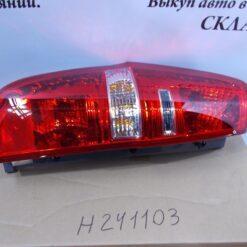 Фонарь задний левый Hyundai Starex H1/Grand Starex 2007>  924014H020