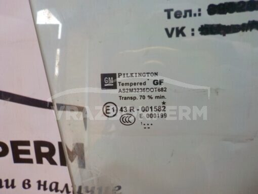 Стекло двери задней правой (опускное) Opel Astra H / Family 2004-2015   93183269 б/у