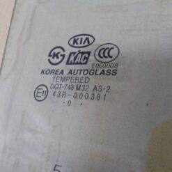 Стекло двери задней правой (опускное) Kia RIO 2005-2011 б/у 1