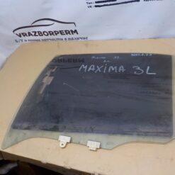 Стекло двери задней левой (опускное) Nissan Maxima (A32) 1994-2000   б/у