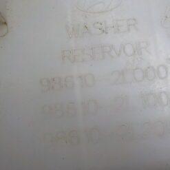 Бачок омывателя Hyundai i30 2007-2012  986102l000 б/у 2