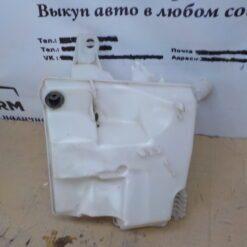 Бачок омывателя Ford Focus III 2011>   BV6117B613CA б/у 1