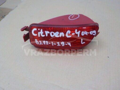 Фонарь задний левый (в бампер) Citroen C4 2005-2011   б/у