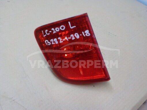 Фонарь задний левый (в бампер) Toyota Land Cruiser (200) 2008>  8145760020 б/у