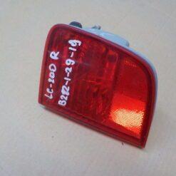 Фонарь задний правый (в бампер) Toyota Land Cruiser (200) 2008>   8145760020 б/у