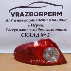 Фонарь задний левый наружный (в крыло) Chevrolet Lacetti 2003-2013  96387724