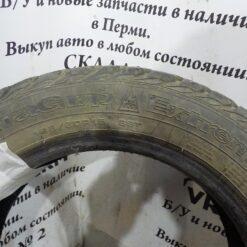 Шины Зимние шипованные 185 60 r15 радиус  1856015 5