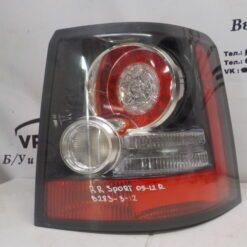 Фонарь задний правый Land Rover Range Rover Sport 2005-2012  LR030220 б/у