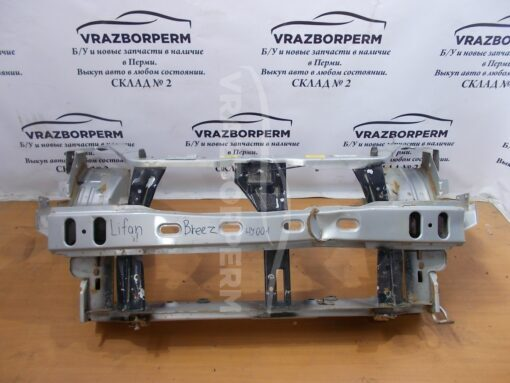 Кузовной элемент перед. Lifan Breez 2007-2014  L8401200, L8401201, L8401202, L8401203, L8401204, L8401205 б/у