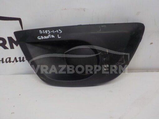 Решетка бампера переднего левая (без ПТФ) VAZ Lada Granta 2011>