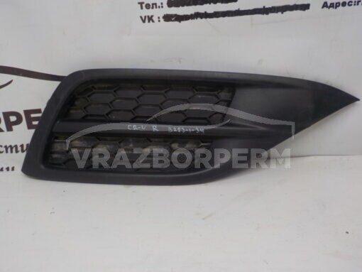 Решетка бампера переднего правая (без ПТФ) Honda CR-V 2012>