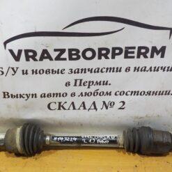 Вал приводной передний левый (привод в сборе) Opel Corsa D 2006-2015  0374633, 26119530 б/у
