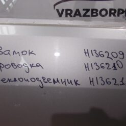 Дверь задняя правая Lifan Breez 2007-2014  LAX6201002 б/у 4