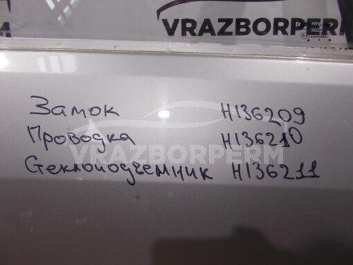 Дверь задняя правая Lifan Breez 2007-2014  LAX6201002 б/у