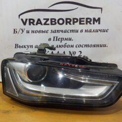 Фара правая перед. Audi A4 [B8] 2007-2015 8K0941006C 8K0941044C б/у