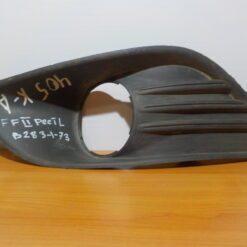 Окантовка ПТФ передней левой Ford Focus II 2008-2011  1528560 б/у