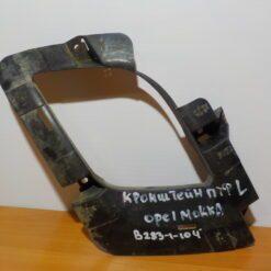 Кронштейн ПТФ левой перед. Opel Mokka 2012>   25961813 б/у