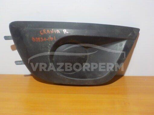 Решетка бампера переднего правая (без ПТФ) VAZ Lada Granta 2011>