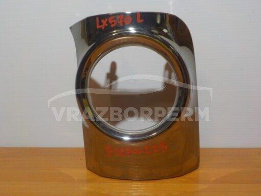 Окантовка ПТФ передней левой Lexus LX 570 2007>  5212860150 б/у