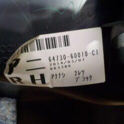 Обшивка багажника правая зад. Toyota Land Cruiser (150)-Prado 2009>   6473060010 б/у 5