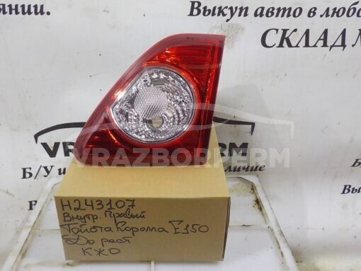 Фонарь задний правый внутренний (в крышку) Toyota Corolla E15 2006-2013  8158112110
