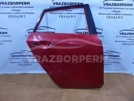 Дверь задняя правая Mazda Mazda 3 (BL) 2009-2013  BBY67202XJ б/у