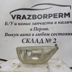 Фара противотуманная правая (ПТФ) перед. Ford Focus I 1998-2005 2M5115K201AH 1306252, 1204323 б/у