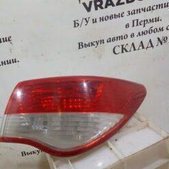 Фонарь задний правый наружный (в крыло) Nissan Almera (G15) 2013>  265504AA0A б/у