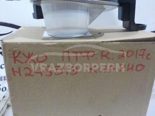 Фара противотуманная правая (ПТФ) перед. Kia RIO 2017>  92208H0000