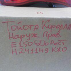 Фонарь задний правый наружный (в крыло) Toyota Corolla E15 2006-2013 8155112A10 3