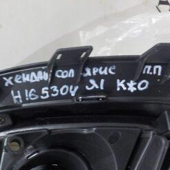 Решетка бампера переднего правая (под ПТФ) Hyundai Solaris 2017> 86522H5010 2