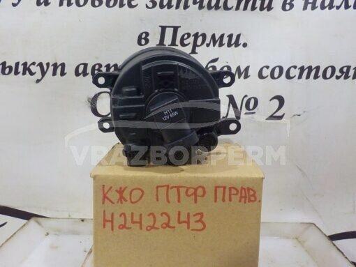 Фара противотуманная правая (ПТФ) перед. Toyota Auris (E15) 2006-2012  812100D040, 812100D041, 812100D042