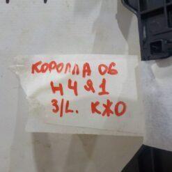 Кронштейн бампера заднего левый Toyota Corolla E15 2006-2013  5215612290 1